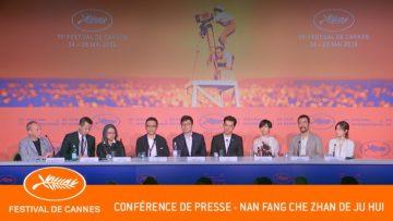NAN FANG CHE ZHAN DE JU HUI – conférence de presse – Cannes 2019 – VF