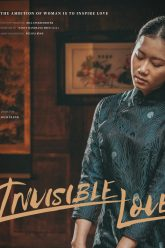 Nancy Hanzhang Shen – Invisible Love poster3