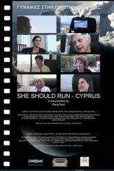 she-should-run-poster