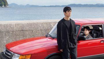 DRIVE MY CAR (Doraibu mai kâ)de Ryusuke HAMAGUCHI