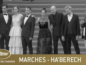HA'BERECH – LES MARCHES – CANNES 2021 – VF